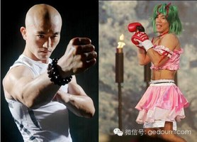 Japanese martial arts versus Chinese martial arts